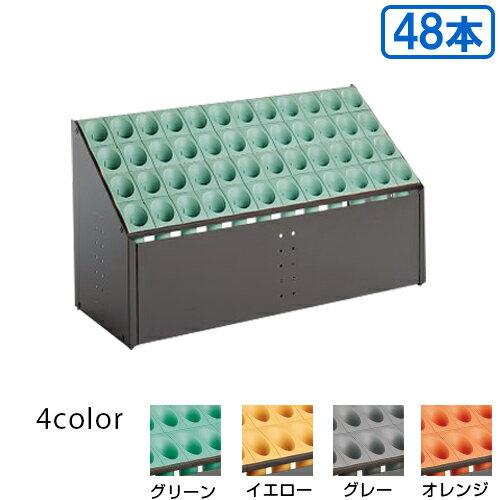 【送料無料】【法人専用】【直送専用品】【全色対応 G3】 テラモト オブリークアーバンC 48本収納 C48