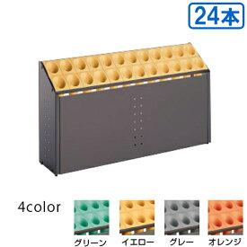 【送料無料】【法人専用】【直送専用品】【全色対応 Y1】テラモト オブリークアーバンC 24本収納 C24