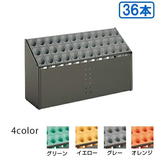 【送料無料】【法人専用】【直送専用品】【全色対応 G2】 テラモト オブリークアーバンC 36本収納 C36