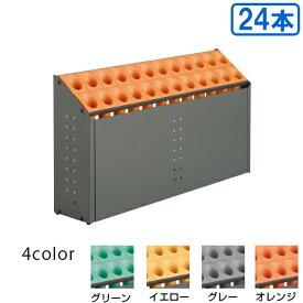 【送料無料】【法人専用】【直送専用品】【全色対応 O2】 テラモト オブリークアーバンC 24本収納 C24