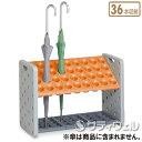 【送料無料】 テラモト アーバンピット 36本収納K36(オレンジ) UB-287-036-7