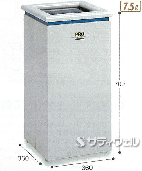 【送料無料】【法人専用】【直送専用品】テラモト プロスモーキー (灰皿) 7.5L DS-264-000-0