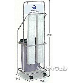 【送料無料】【法人専用】【直送専用品】テラモト ステン傘袋スタンド 25L UB-288-610-0