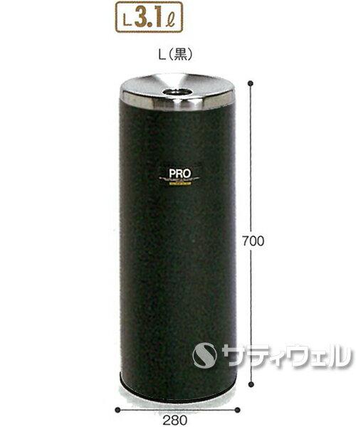 【送料無料】【法人専用】【直送専用品】テラモト プロタワー灰皿 L 黒 約3.1L SS-266-420-6