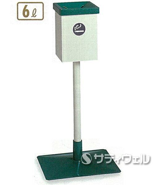 【送料無料】【法人専用】【直送専用品】テラモト 屋外スタンドD型 6L SS-257-020-0