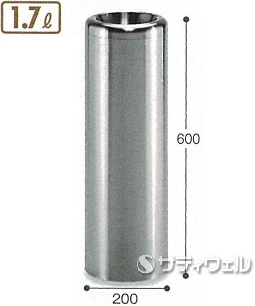【送料無料】【法人専用】【直送専用品】テラモト 灰皿 SM-120 1.7L SU-290-120-0