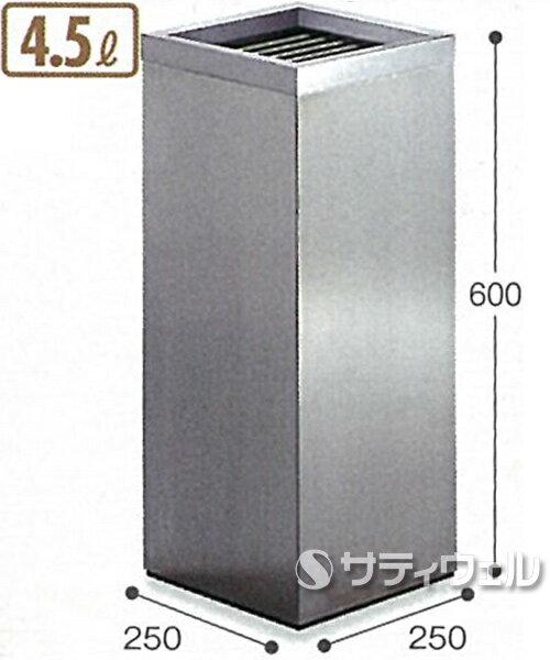 【送料無料】【法人専用】【直送専用品】テラモト 灰皿 SK-025 4.5L SU-290-525-0