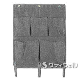 テラモト BMダストカー 専用ポケットE 灰 大 DS-232-530-6