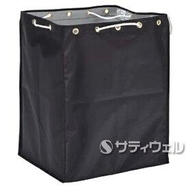 【法人専用】【直送専用品】テラモト BMダストカー 替袋黒 小 132L
