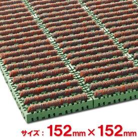 テラモト ナイロンブラッシュH-30 緑 MR-097-072-1