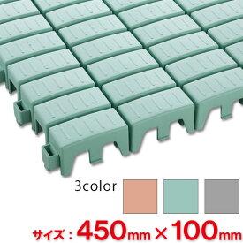 【全色対応 G3】テラモト エコTKブロックスノコ 450×100mm