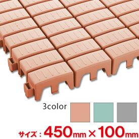 【全色対応 O2】テラモト エコTKブロックスノコ 450×100mm