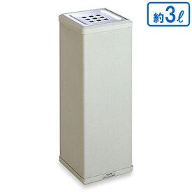 【送料無料】【法人専用】テラモト 消煙灰皿 白 約3L SS-255-000-5
