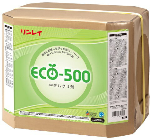 【送料無料】リンレイ ECO-500 18L