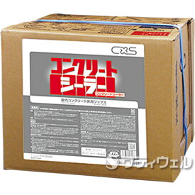 【送料無料】シーバイエスコンクリートシーラー 18L