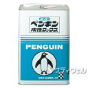 ペンギン スーパー水性 18L