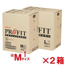 【送料無料】 リンレイ プロフィットダスター エコタイプクロス Mサイズ 200シート入り 2箱セット