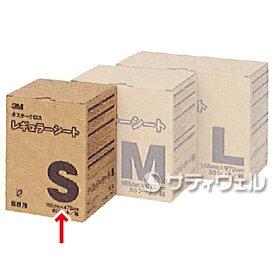 【あす楽対応】3M ダスタークロス レギュラーシート S 165mm×470mm 50シート入