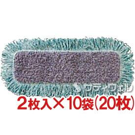 【送料無料】3M イージースクラブ ダンプモップ プラス 2枚入×10袋(20枚)セット