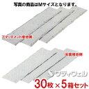 【送料無料】3M ウエット ディスポーザブル モップ M 30枚×5箱セット
