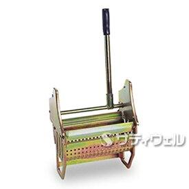 テラモト モップリンガー 24cm(8寸) CE-444-024-0