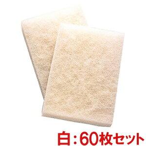 【送料無料】3M パッドホルダーNo.961 取替え用パッド 白 60枚セット