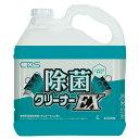 【あす楽対応】シーバイエス 除菌クリーナーEX 5L
