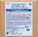 【送料無料】横浜油脂工業 シルバーEz 20kg