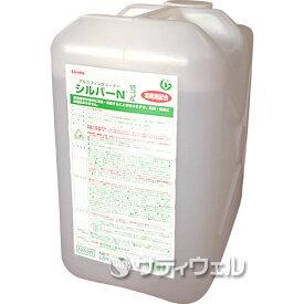 【あす楽対応】横浜油脂工業 シルバーN プラス 10kg
