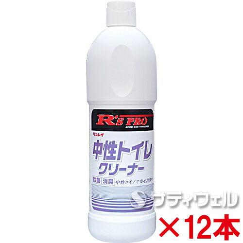 【あす楽対応】リンレイ R'SPRO 中性トイレクリーナー 800ml 12本セット