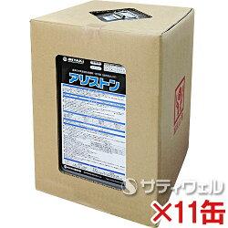 【送料無料】ミヤキアリストン16L11缶セット【HLS_DU】
