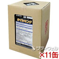 【送料無料】ミヤキタイルキング16L11缶セット【HLS_DU】
