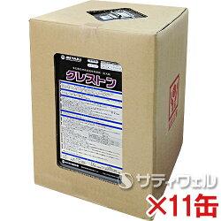 【送料無料】ミヤキクレストン16L11缶セット【HLS_DU】