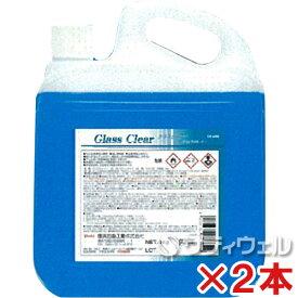 横浜油脂工業 グラスクリアー 4kg 2本セット