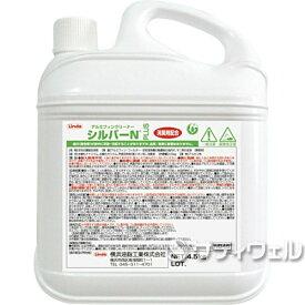 【あす楽対応】横浜油脂工業 シルバーNプラス 4.5kg
