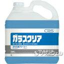 【あす楽対応】シーバイエス ガラスクリアリキッド  5L
