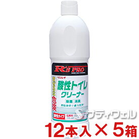 【送料無料】【直送専用品】リンレイ R'SPRO 酸性トイレクリーナー 800ml 12本×5箱セット