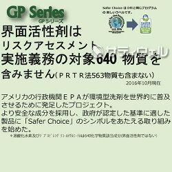【送料無料】TOSHO(GPSeries)GP104タイル&ボウルクリーナー3.78L4本セット
