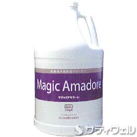 【あす楽対応】TOSHO(コスケム) マジックアマドーレ 3.78L