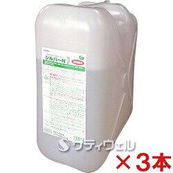 横浜油脂工業シルバーN20kg3本