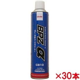 【送料無料】横浜油脂工業 BPZα 600ml30本セット