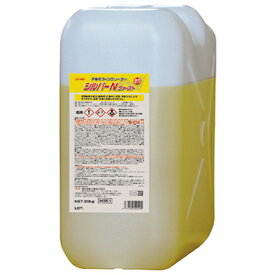【送料無料】【あす楽対応】横浜油脂工業 シルバーN ファースト 20kg