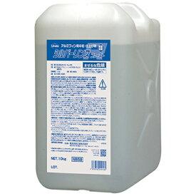 横浜油脂工業 シルバーリンス ファースト 10kg