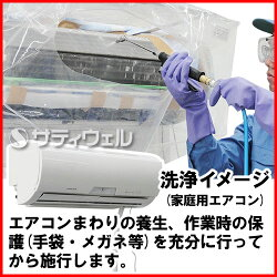 【送料無料】【あす楽対応】横浜油脂工業シルバーNプラス20kg【HLS_DU】