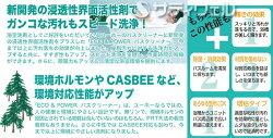 【送料無料】ユーホーニイタカエコ&パワーバスクリーナー酸性18L