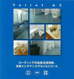【送料無料】日本ケミカル工業トイレアルファ・スリー800mL12本セット