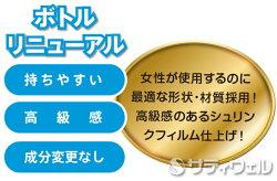 【あす楽対応】シーバイエス(ディバーシー)酸性トイレクリーナー800ml12本セット