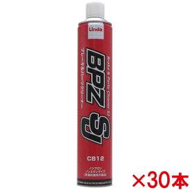 【送料無料】横浜油脂工業 BPZ SJ 840ml 30本セット