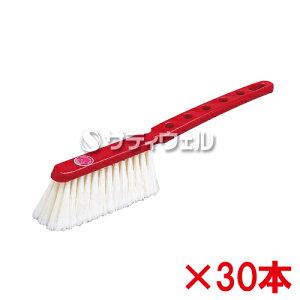 【送料無料】【法人専用】アプソン 洗車ブラシ ナイロン Art.7105 30本セット