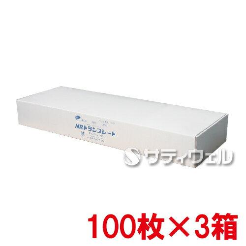 【送料無料】【法人専用】【直送専用品】アプソン NRトランスシート M Art.2521 100枚×3箱セット